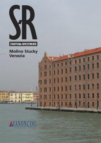 S/R: Molino Stucky Venezia